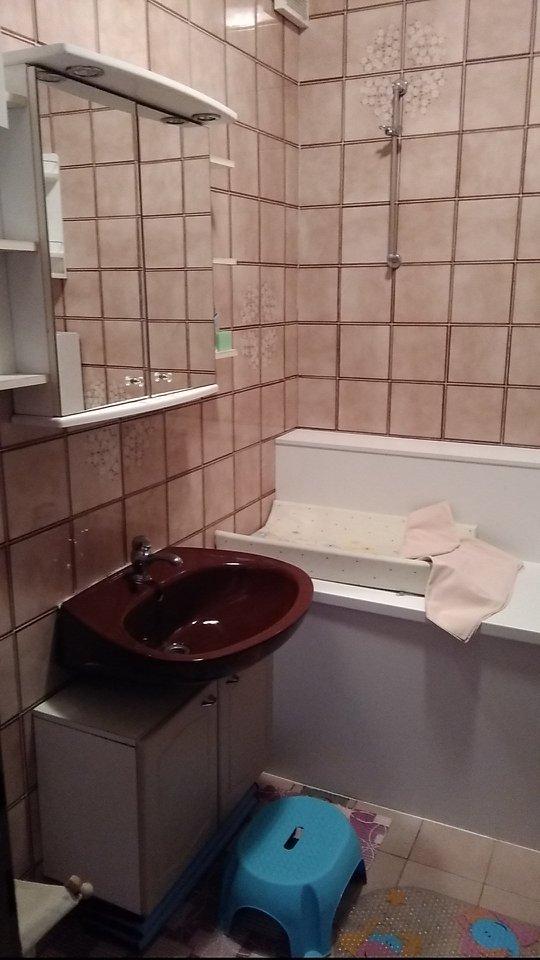 kupaona